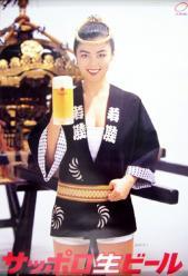 武田久美子2
