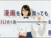 吉岡里帆UR図書カード